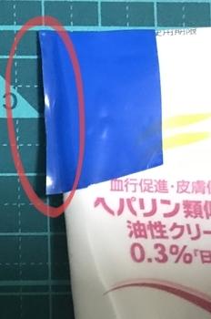 f:id:kawanaiseikatsu:20190831220900j:plain