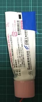 f:id:kawanaiseikatsu:20190831220903j:plain