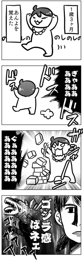 f:id:kawanaiseikatsu:20190903143245j:plain