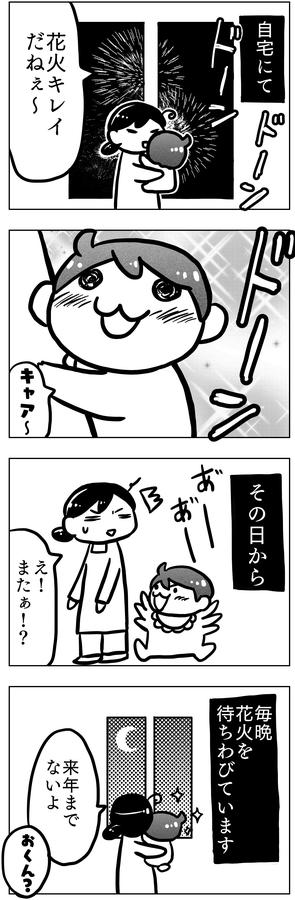 f:id:kawanaiseikatsu:20190906094749j:plain