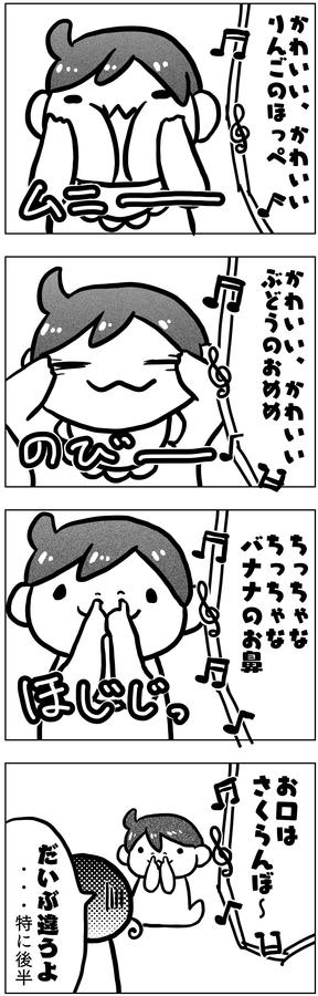 f:id:kawanaiseikatsu:20190906094755j:plain