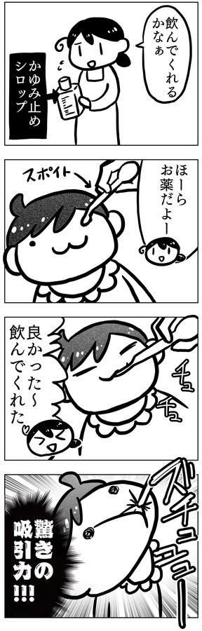 f:id:kawanaiseikatsu:20190907214156j:plain