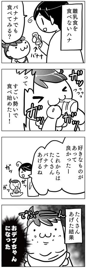 f:id:kawanaiseikatsu:20190910100631j:plain