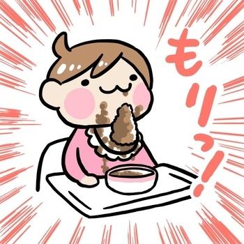 f:id:kawanaiseikatsu:20190910113547j:plain