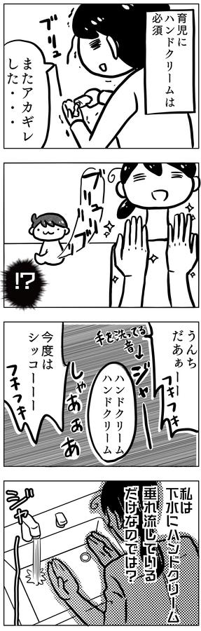 f:id:kawanaiseikatsu:20190911075649j:plain