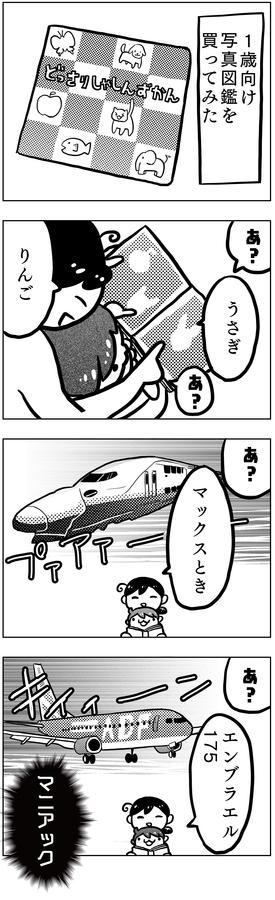 f:id:kawanaiseikatsu:20190911075654j:plain
