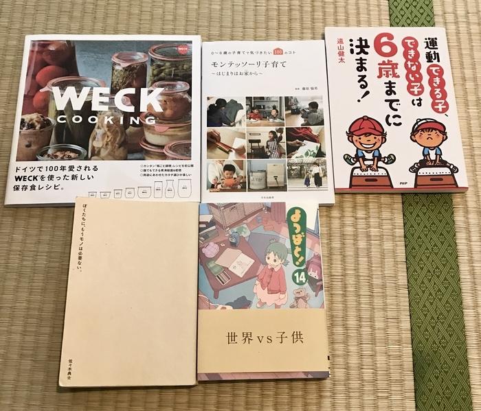 f:id:kawanaiseikatsu:20191011123848j:plain