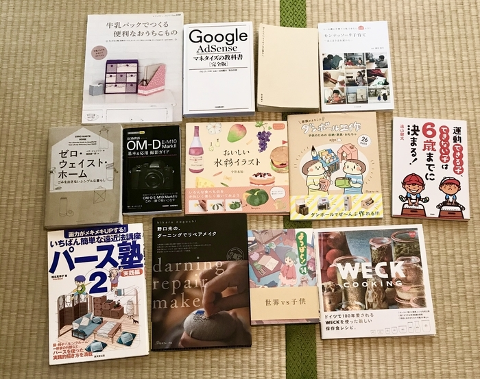 f:id:kawanaiseikatsu:20191011123855j:plain