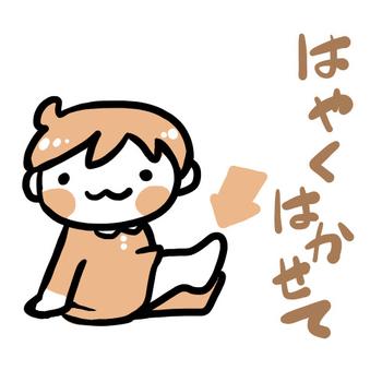 f:id:kawanaiseikatsu:20191209132007j:plain