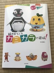f:id:kawanaiseikatsu:20191230213200j:plain
