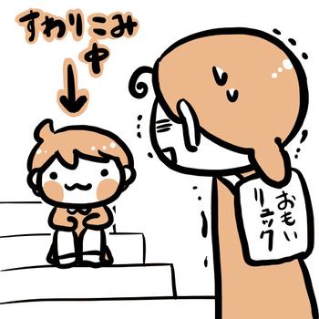 f:id:kawanaiseikatsu:20200125094216j:plain