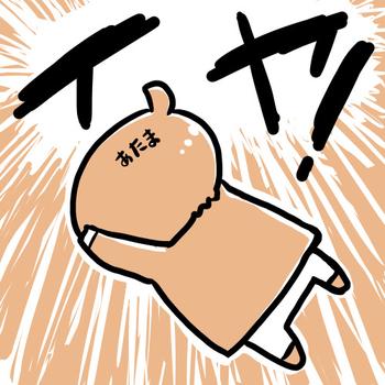 f:id:kawanaiseikatsu:20200125094731j:plain