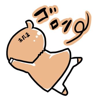 f:id:kawanaiseikatsu:20200125094736j:plain