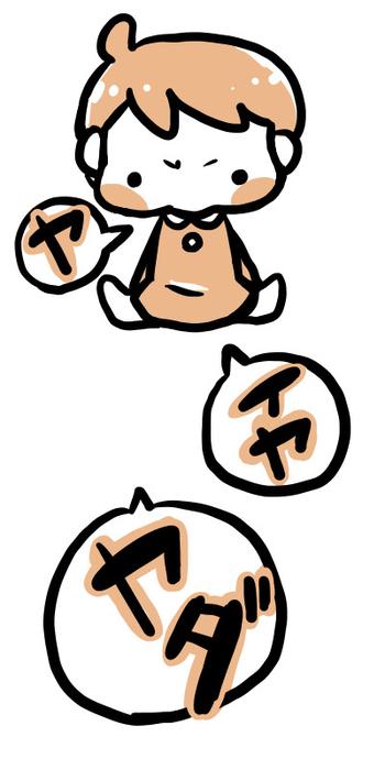 f:id:kawanaiseikatsu:20200125095518j:plain