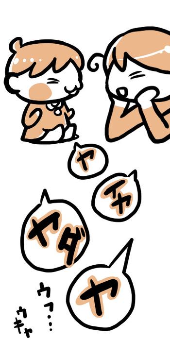 f:id:kawanaiseikatsu:20200125095626j:plain