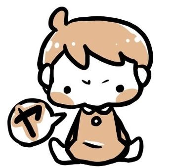 f:id:kawanaiseikatsu:20200125102858j:plain