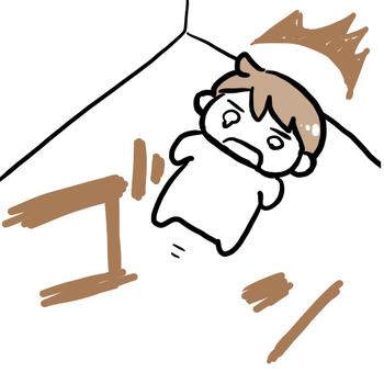 f:id:kawanaiseikatsu:20200307143538j:plain