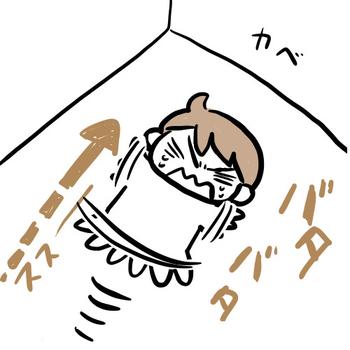 f:id:kawanaiseikatsu:20200307143544j:plain