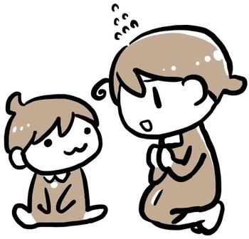 f:id:kawanaiseikatsu:20200307143553j:plain