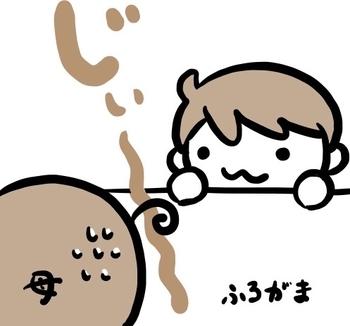 f:id:kawanaiseikatsu:20200307143750j:plain