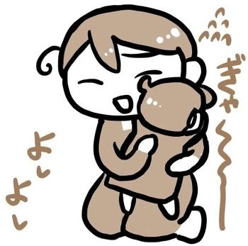 f:id:kawanaiseikatsu:20200307143759j:plain