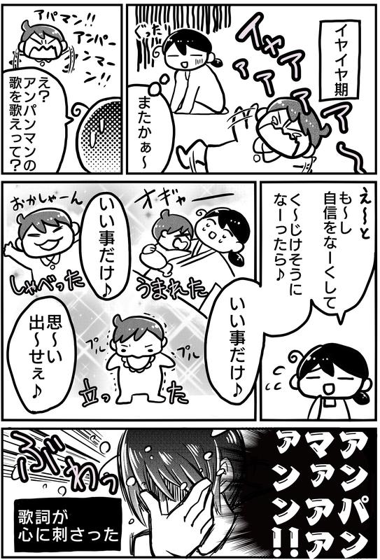 f:id:kawanaiseikatsu:20200424231821j:plain