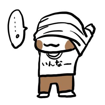 f:id:kawanaiseikatsu:20200510170741j:plain