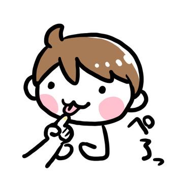 f:id:kawanaiseikatsu:20200521123206j:plain