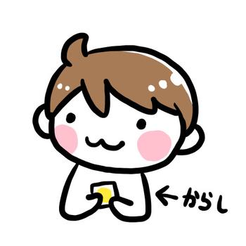 f:id:kawanaiseikatsu:20200521123209j:plain