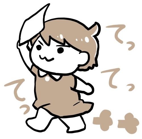 f:id:kawanaiseikatsu:20200702223230j:plain
