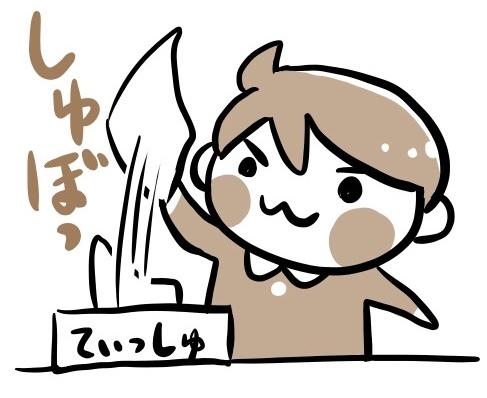 f:id:kawanaiseikatsu:20200702223233j:plain