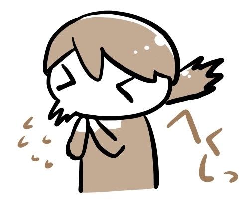 f:id:kawanaiseikatsu:20200702223238j:plain