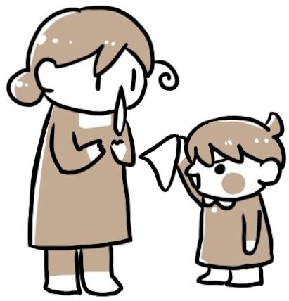f:id:kawanaiseikatsu:20200702223304j:plain