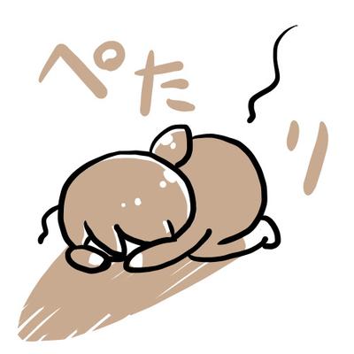 f:id:kawanaiseikatsu:20200703195741j:plain