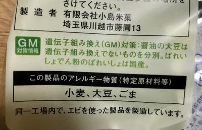 f:id:kawanaiseikatsu:20200801215055j:plain