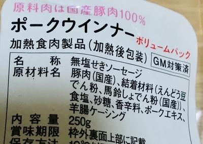 f:id:kawanaiseikatsu:20200801224904j:plain