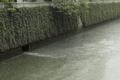 09/13(火) 【西五反田】  「雨」
