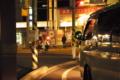 12/09(金) 【山口県岩国市麻里布町】 「交差点」