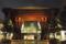 12/16(金) 【石川県金沢市木ノ新保町】 「金沢」