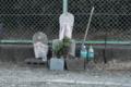1/6(金) 【愛媛県松山市南吉田町】 「地蔵」