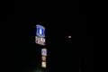05/31(水)【愛媛県伊予郡松前町北黒田】  「コンビニ」  Rx