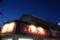 09//28(木)【山口県岩国市麻里布町】  「コインランドリー」  Rx