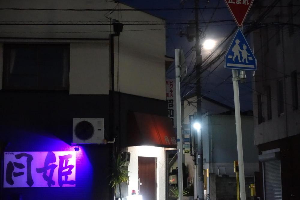 10//04(水)【山口県岩国市麻里布町】  「月」  Rx