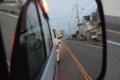 10//25(水)【広島県大竹市南栄】  「渋滞」  Rx