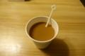 2/8(木) 「コーヒー」  Rx