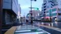 3/5(月)【山口県岩国市麻里布町】 「雨」  Vb