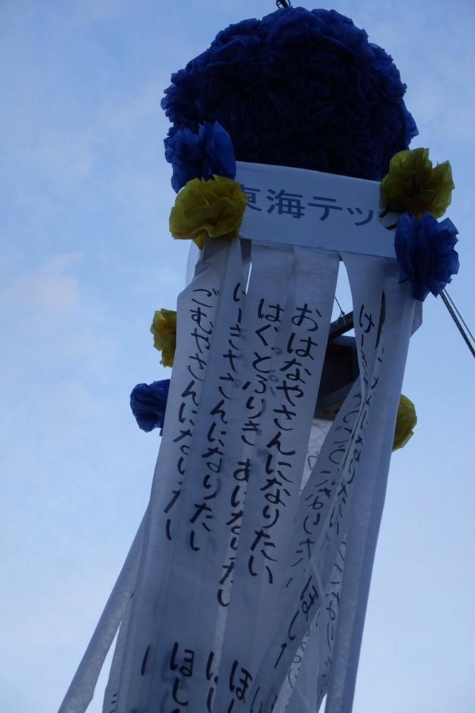 7/12(木)【山口県岩国市麻里布町】 「願い」  Rx
