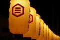 11/3(土)【山口県岩国市元町】 「祭」 Rx