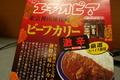 11/6(火) 「カレー」 Rx