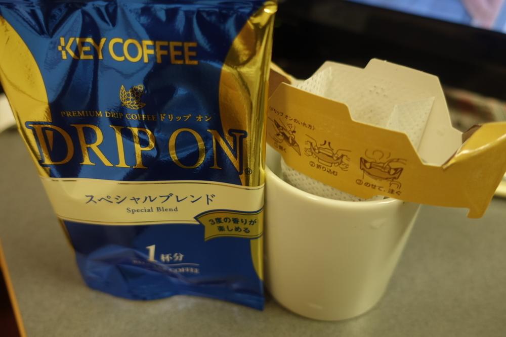 12/07(金) 「コーヒー」 Rx